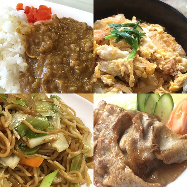 カレー・親子丼・やきそば・生姜焼