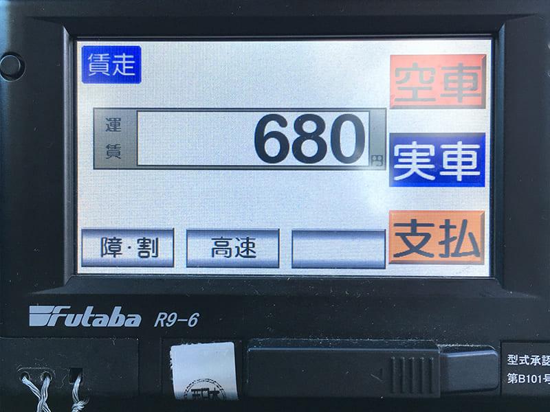 タクシーメーター(年1回法定検査が義務付けられています)