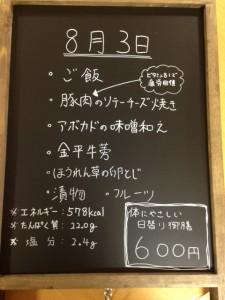 IMG_5150